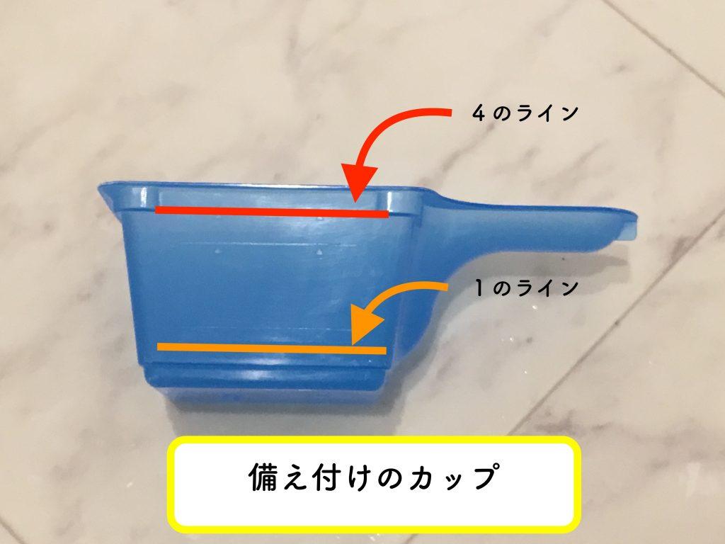 オキシクリーンでお風呂掃除のまとめ 浴槽 床 壁 換気扇 排水口の